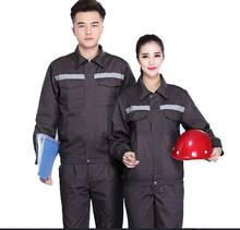 High quality safety technician guard uniform work wear clothing