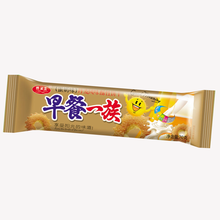 China factory food packaging for candy energy protein bar wrapper packaging