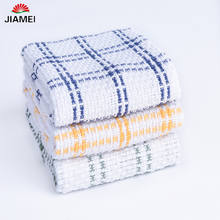 Bar Hotel cotton tablecloth kitchen towel