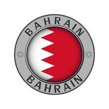 High Quality Custom Logo Bahrain And Personalized Round Art Lapel  Pin Metal Badge