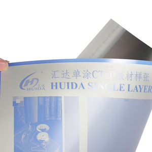 Good Quality Offset Printing Thermal CTP UV laser CTCP Plate