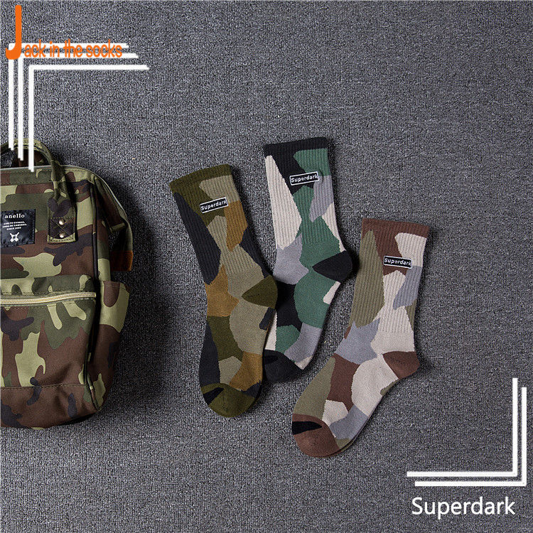 Three Colors Disruptive Pattern Camouflage Army Socks Custom Ribbed Tube Socks for Men