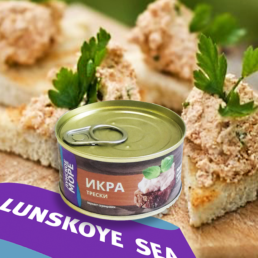Cod roe, fish eggs, caviar of cod fishes 120g