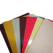 3025 Phenolic cotton laminated sheet /3021 phenolic paper fiberglass tape laminated sheet