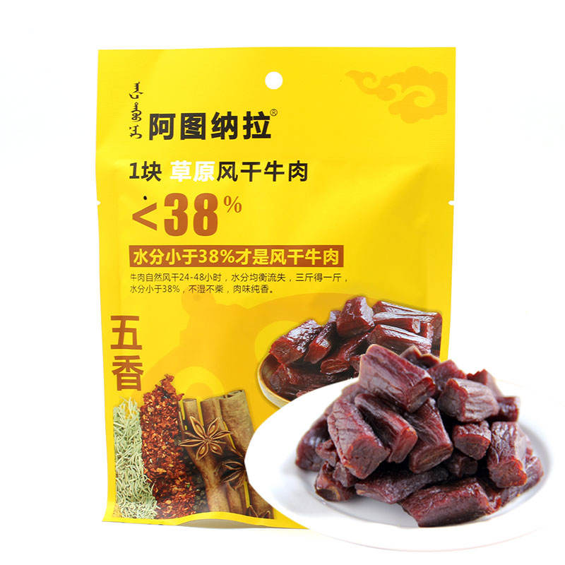 Top Grade hand-torn air-dried beef jerky snack Open bags ready
