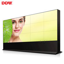 Customizable 55 inch 4x3 4x4 4k tv lcd video wall display 1.8mm ultra narrow bezel floor standing led video wall with dp input