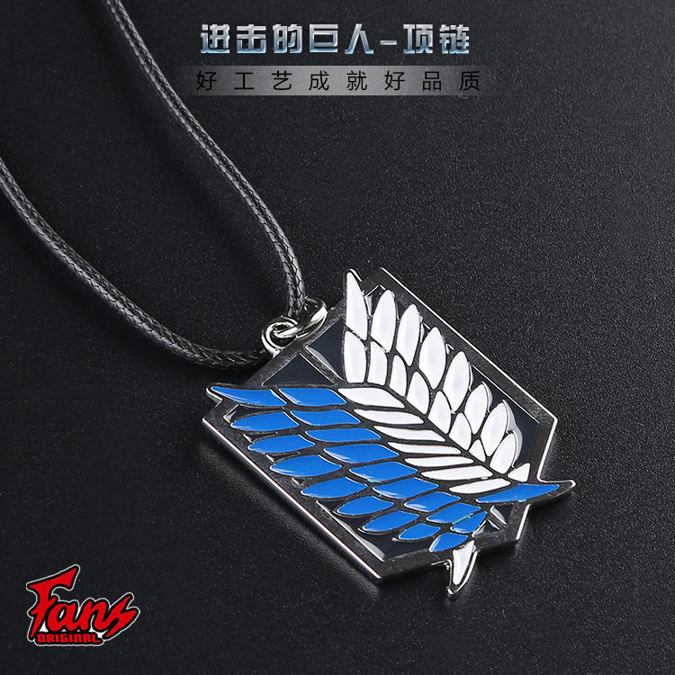 Wholesale custom metal Survey Corps Sign necklaces of Attack On Titan necklaces high quality zinc alloy necklaces best for gifts