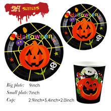 Halloween Plates Custom Printed Halloween party Festival Theme 9 Inch 7Inch Disposable Party Halloween Paper Plates Cups
