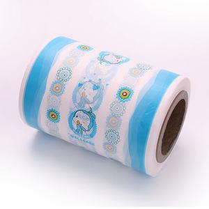 pe back sheet film of baby diaper polyethylene film for diapers baby adult diaper film