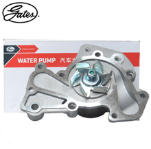 Wholesale supply all kinds of WATER PUMP