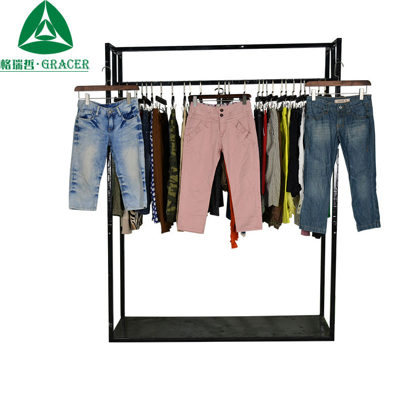 Free Used Clothes Pants Wholesale Used Clothing Bales