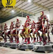 Human wearable 1:1MK50  MK42 Cosplay Ironman costume suit armor adult for sale MK85