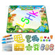 Educational baby playing drawing toys large size floor dinosaur mats baby water play mat water doodle drawing mat for kids