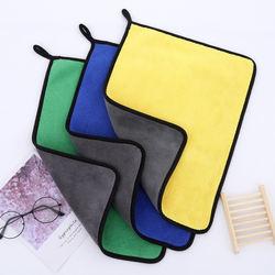 Orange High Quality Car Care Wax Polishing Detailing Towels