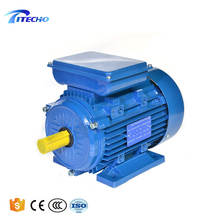 3.7KW/5HP 3000 rpm single phase induction ac motor