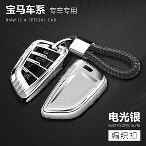 Fits for BMW 7 Series X6 X5 X1 E53 E70 F15 G05 Car Key remote Case TPU PC Shockproof Cover For BMW Car key Cover