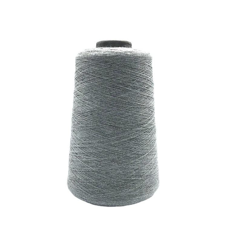 Cheap Factory Price yarns blended yarn nylon cotton for 100% safety