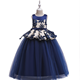 Kids Boutique Party Dresses Ball Gown Girls Evening Smocked Long Frocks