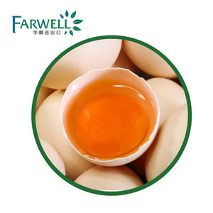 Farwell Best Price Pure Essential Oil CAS#8001-17-0 Natural Egg Yolk Oil