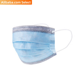 Alibaba Select CE Type IIR 3PLY Disposable Face Mask with biomass graphene technology (1,200pcs/carton)