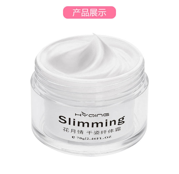 weight loss cream breast reduction cream private label slimming cream herbal slimming beauty
