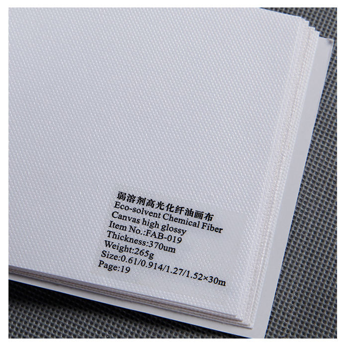 Advertising materials eco solvent chemical fiber canvas roll high glossy