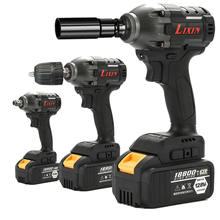 21V Power tools electric battery powered impact wrench