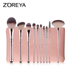 Z'OREYA newest 10pcs crown handle cosmetic makeup brushes
