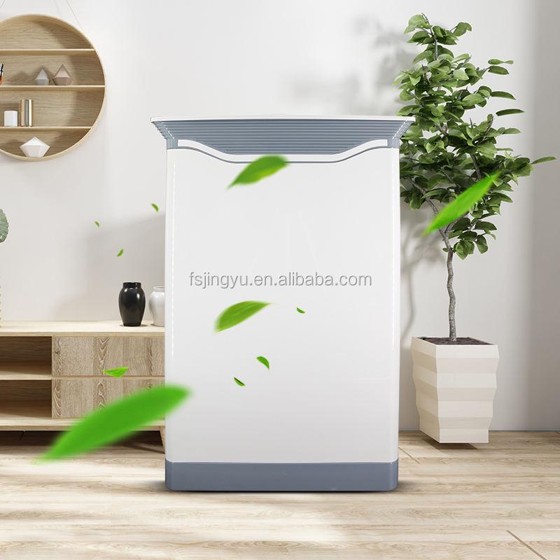 공기 청정기 HEPA 필터 먼지 청소 PM2.5 청소 룸 스마트 홈 UV 공기 청정기 uv 램프