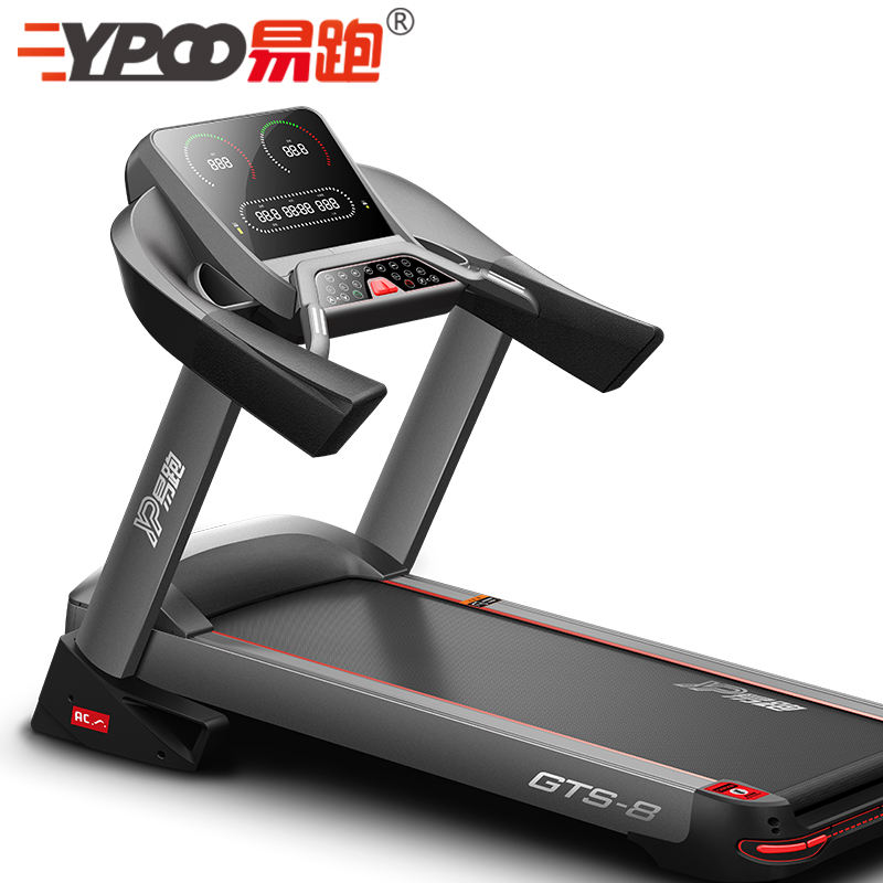 YPOO New arrivals for 2020 premium OEM gym fitness home treadmill running exercise machine price ac motor treadmill