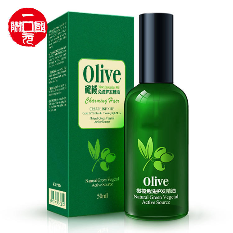 Best Selling Products hair treatment smoothing bright olive hair oil