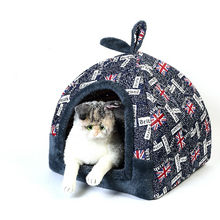 2020 pet products  new pet bed low price cat plush pet bed for cats and dogs