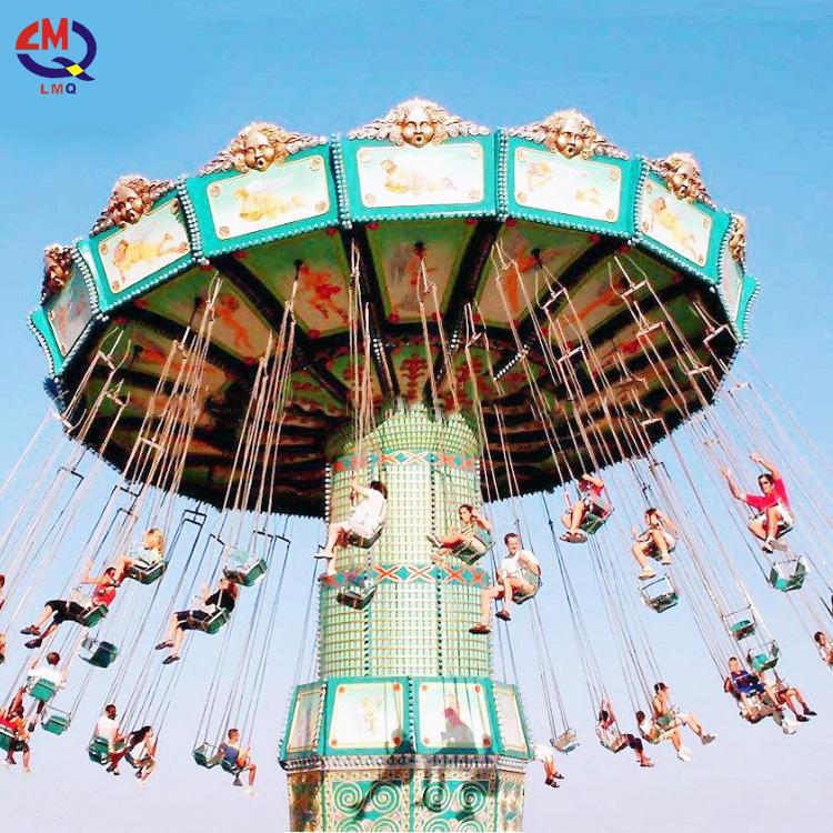 Swinger Carnival Ride