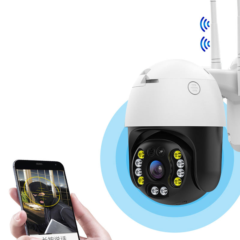 Outdoor Full Colour Ptz Camera Nachtzicht Hd 1080 P Beveiliging Ir Onvif Draadloze Wifi Ip Camera Auto Tracking Camara de Seguridad