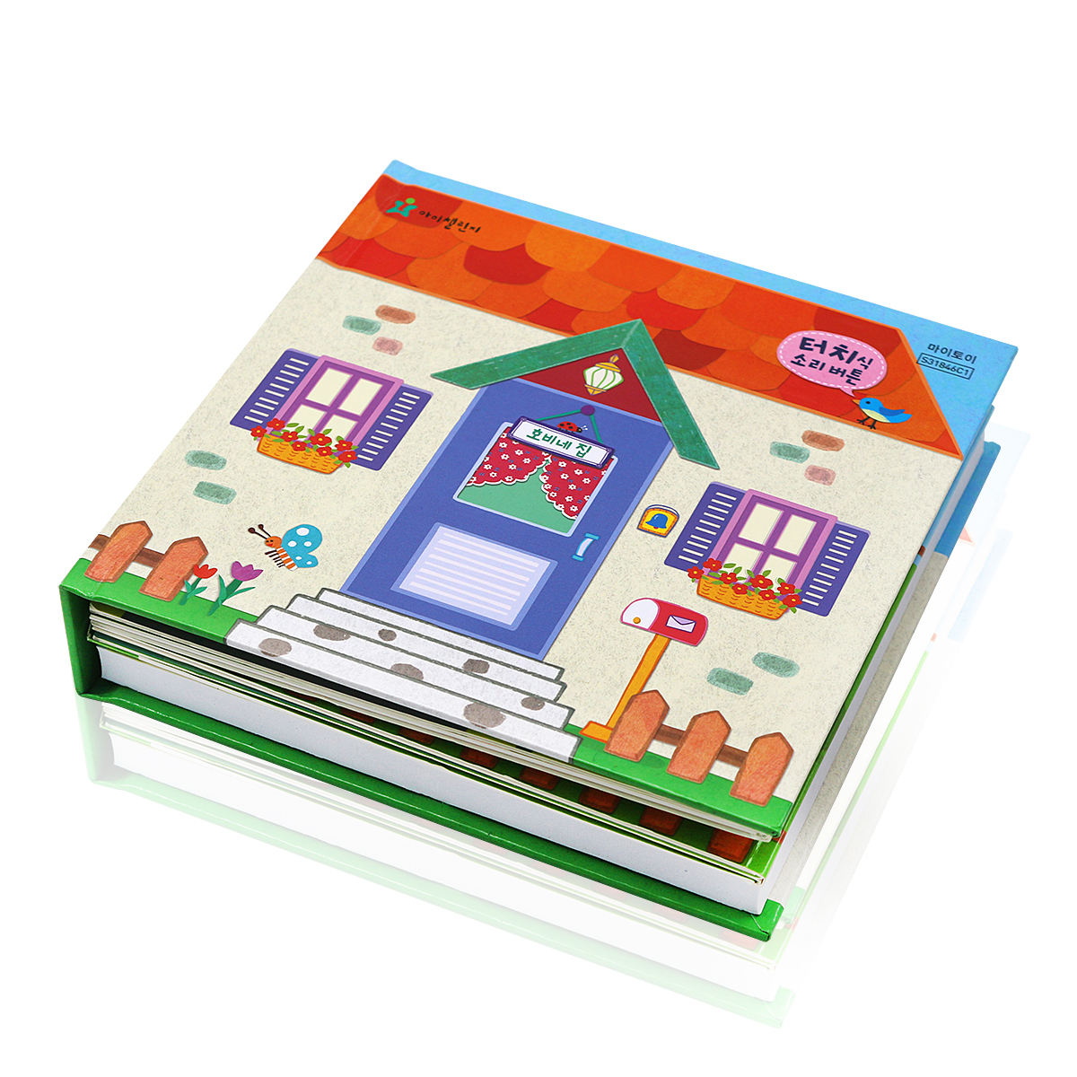 3D books for children kids sticker book printing can be customized
