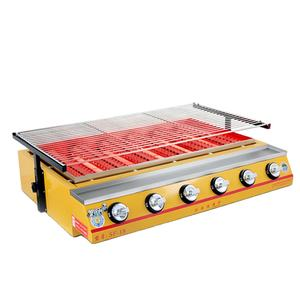 commercia smokeless outdoor LPG gas bbq grill machine Tabletop barbecue griller