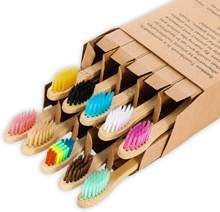 10PCS/PACK Premium Best ECO Reusable Organic Bamboo Toothbrush
