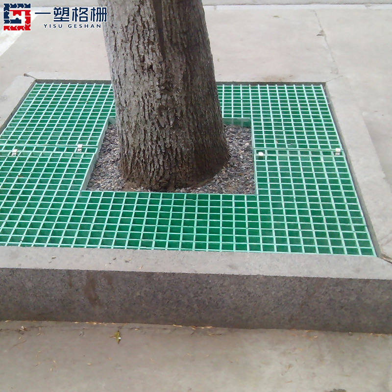 Anti corrosion fiberglass reinforced plastic tree pool protection grate grating car washing FRP floor grille