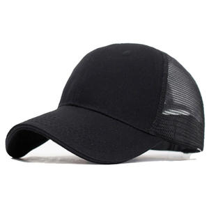 Wholesale blank 6 panel mesh fashion sports truck baseball cap with custom LOGO hat