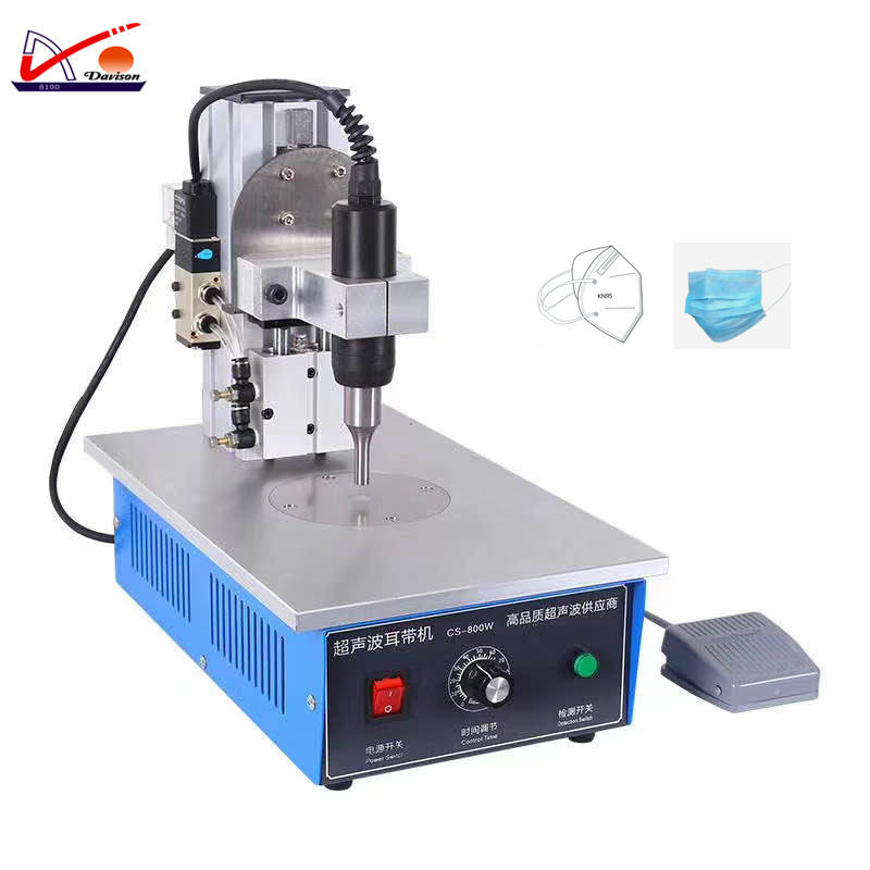 small ultrasonic face mask earloop elastic band welding machine