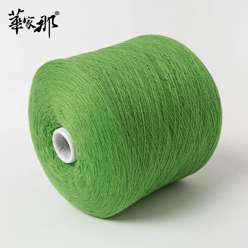 100% Cashmere Yarn Mongolian Pure Cashmere Hand Knitting Cone Yarn Luxuriously Soft Yarn for Knitting Crocheting