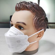 Spray fusible cloth disposable protective mask self suction filter particle respirator ear belt 9801 fish type folding mask