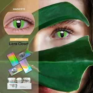 Big Eye Colored LensSoftlens Cosmetic Cheap Lentes De Contacto Contacts Contact Lenses