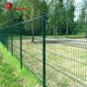 home garden factory trellis pvc folding welded v 3d wire mesh fence for sale