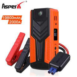 AsperX 19800mAh Car Jump Starter Car Booster Power Bank Auto