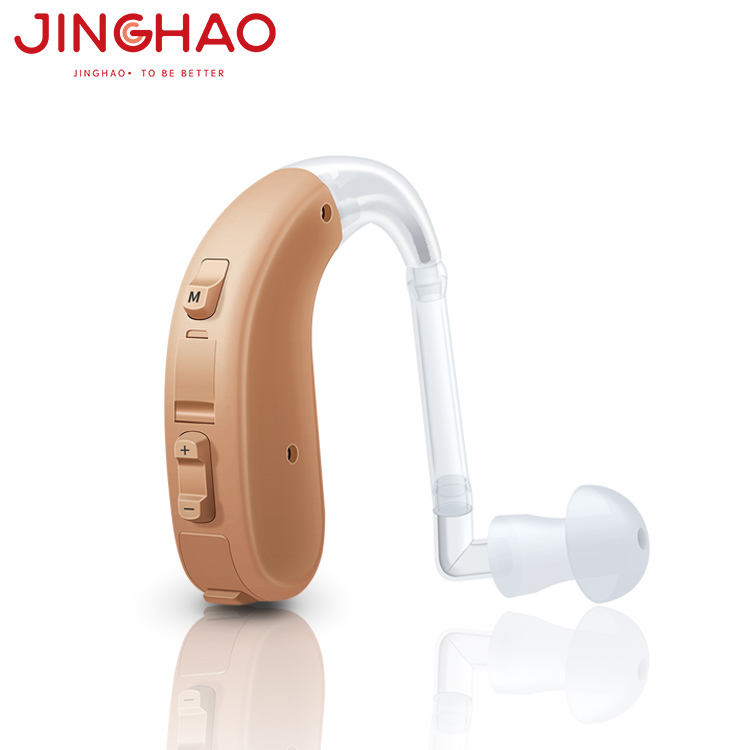 Universal Ear Hearing Loss Aids BTE Digital Trimmer Hearing Aid For The Deaf