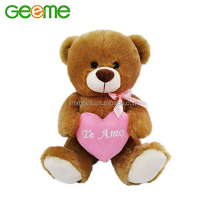 JM9155 Low MOQ Fast Dispatch 40cm Plush Toy Teddy Bear with Heart