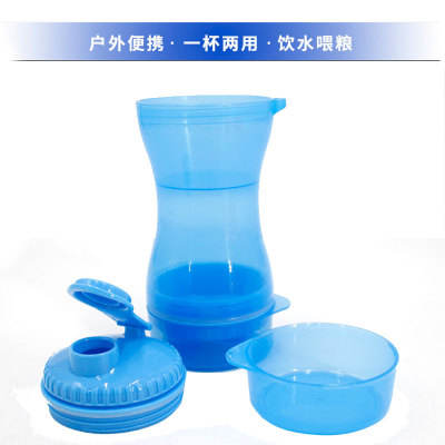 Hot sale bottle pet 250ml grade resin making machinery