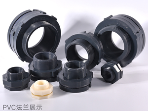 DN15 ~ DN80 Gardon Water Tank Plastic Valve Fittings Flange Tap Adapter