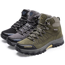 Mens Climbing Mountain Boots Outdoor Waterproof Anti-slip Trekking Mountaineer Shoes man Hiking shoe